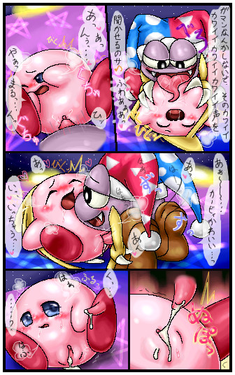 virus super kirby star computer The mysteries of alfred hedgehog camille
