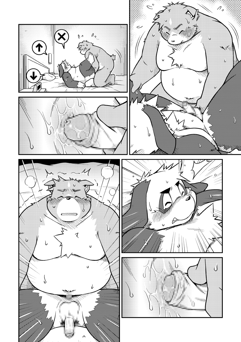 porn furry and human comic Pictures of spring-trap