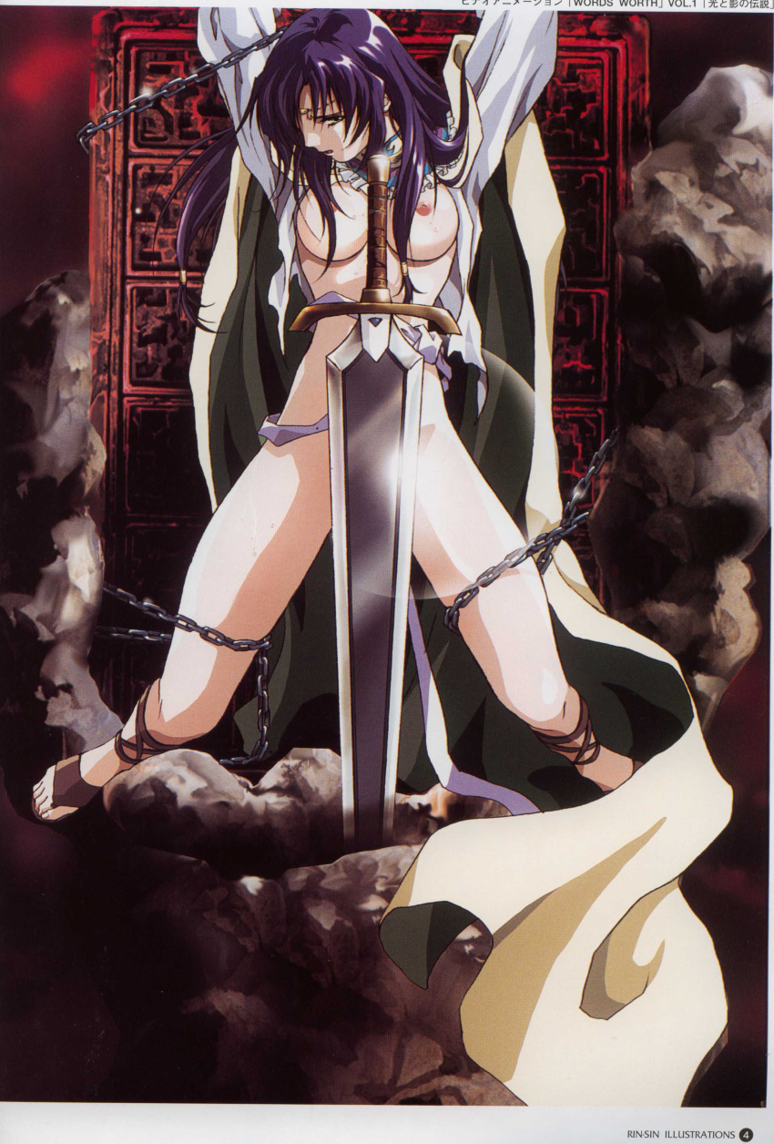 for japanese nut clarity word post A certain magical index vento
