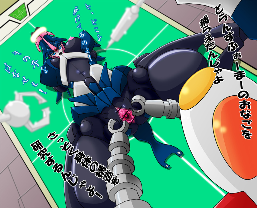 and arcee jack prime transformers fanfiction Battle for dream island bubble